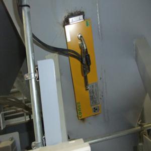 骨材表面水率測定器「CONGⅡ」