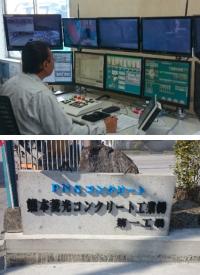 株式会社坂本協立精機|Baseconnect