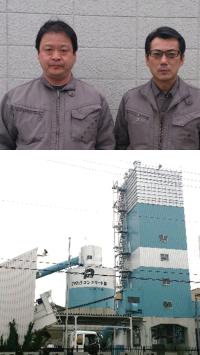 PNS生コンクリート株式会社 神戸工場 工場長 黒山様  技術部長 前川様