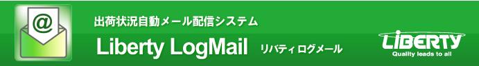 bu_logm